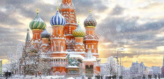 Promotivna cena za Moskvu